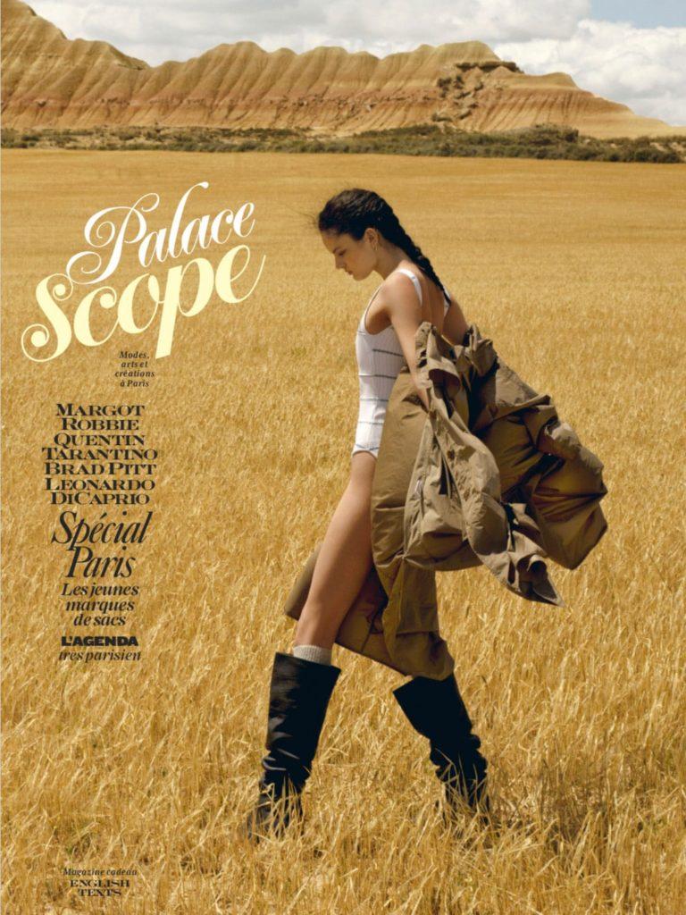 LHER Paris - Palace Scope